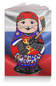 Обложка для паспорта <b>Матрёшка</b>-хоккеист #2678534 в Москве ...