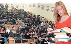 Αποτέλεσμα εικόνας για μετεγγραφές φοιτητών 2015