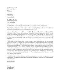 Internship Application Letter Sample For Bank cover letter Cover Math  Worksheet cover letter examples for internship    Job nmctoastmasters