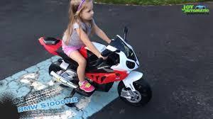 Детский электрический мотоцикл <b>BMW S1000RR</b> - YouTube