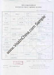 resume reference list relationship resume templates job reference list relationship