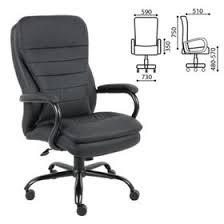 <b>Кресло офисное BRABIX Heavy</b> Duty HD-001, усиленная ...