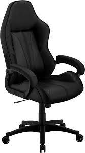 Игровое <b>кресло ThunderX3 BC1</b> Boss Boss, черный — купить в ...