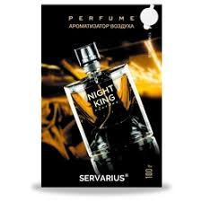 "«<b>Ароматизатор воздуха</b> автомобильный Perfume ""Night King ..."