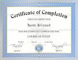 certificate safety training certificate template templates safety training certificate template