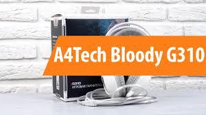 Распаковка <b>A4Tech Bloody G310</b> / Unboxing <b>A4Tech Bloody G310</b>