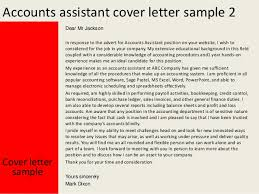 accounts assistant cover letter sample sample accounting assistant cover letter