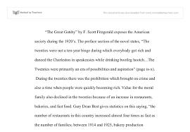 how to write a personal narrative essay   everybody sport amp recreation how to write a personal narrative essayjpg