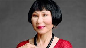 researchers at the american museum of natural history have d a new variety of tiny n leech after amy tan yes amy tan author of the joy luck