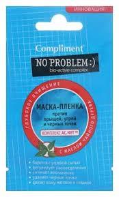 Купить <b>маску</b>-<b>пленку</b> для лица в интернет магазине Beloris.ru
