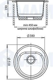 <b>RONDO 510 Мойка мрамор</b>, белый, D510, B450, цена 2386 руб ...