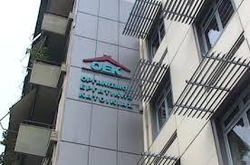 Έως 30 Απριλίου η ρύθμιση για τα δάνεια του ΟΕΚ επιδότησης του επιτοκίου- Χρειάζεται επειγόντως παράταση
