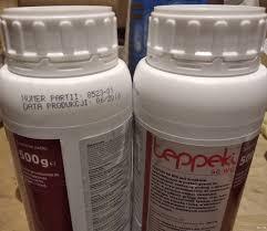 Теппеки (Teppeki®) от <b>тли</b>, <b>белокрылки</b> и пр — купить в ...