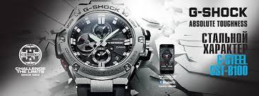 <b>Часы CASIO</b> PRO TREK