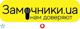 <b>Цилиндры Kale</b> дверные купить по недорогим ценам в Украине