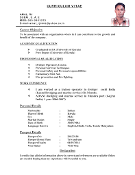 resume template sample objectives career objective for resume for resume example objectives