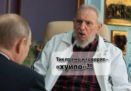 Вопрос кандидатуры нового посла РФ не стоит в повестке дня из-за продолжающейся российской агрессии, - Климкин - Цензор.НЕТ 1188