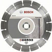 <b>Диск алмазный BOSCH</b>, 125x22,23мм, EF Concrete, бетон ...