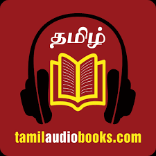 Tamil Audio Books