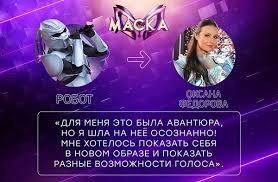 <b>Мисс Вселенная оказалась</b> Роботом   Musecube