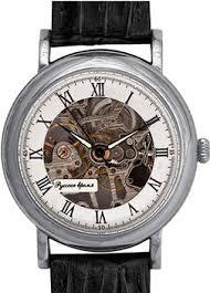 <b>Часы Russian Time 6020270</b> - купить мужские наручные <b>часы</b> в ...