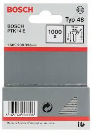 <b>Гвозди</b> для степлера <b>Bosch</b> 1000 <b>14мм тип</b> 48 1609200393, код ...