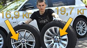 Как вес колес влияет на разгон? (H Auto) - YouTube
