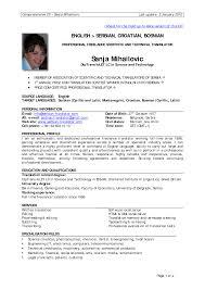 example of resume job application  seangarrette cosample resume experience sample of job application letter for    example of resume job application   sample resume format