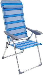 """Кресло-шезлонг GoGarden <b>Кресло складное GoGarden</b> """"Sunday ..."""