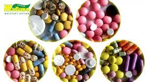 <b>Нормодипин</b> таблетки <b>10мг</b> №<b>30</b> (Амлодипин) купить в интернет ...