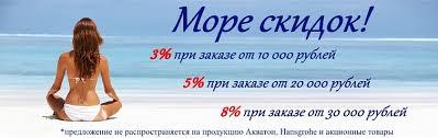 <b>Fixsen Flat</b> FX-2901 <b>Диспенсер</b> - в Ставрополе