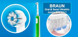 <b>Oral</b>-<b>B</b> Sensi <b>Ultrathin</b> Junior D16.513.1 обзор <b>зубной щетки</b>