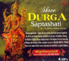 Image result for images of durga saptashati
