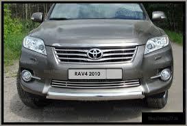 <b>Защита передняя нижняя</b> (<b>овальная</b>) 75х42 мм Toyota RAV 4L ...