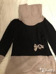 Теплый брендовый <b>свитер Seventy</b> купить в Москве | Личные ...