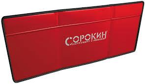 Накидки на крыло автомобиля - купить по цене от 376 рублей ...