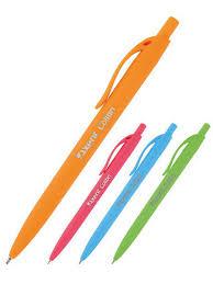 Ручка масляная Colibri Axent 6696572 в интернет-магазине ...