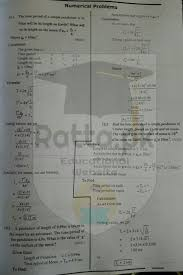 matric th class physics chapter numerical problems solved 10th class physics chapter 10 numerical problems solved 1