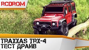 <b>Traxxas TRX</b>-<b>4</b> Land Rover Defender Обзор и тест драйв ...