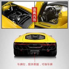 <b>Maisto</b> 1: 24 сплав модель автомобиля <b>Lamborghini</b> углеродное ...
