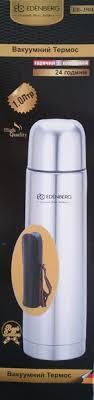 <b>Термос Edenberg Eb-3504</b>, 1 л (с чехлом). Цена 156 грн, купить в ...