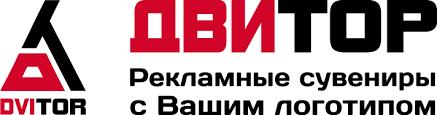 <b>Фонарик</b>-<b>брелок K3</b> под нанесение логотипа купить оптом в ...