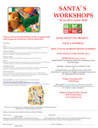 operation christmas child fri nov th click here for fliers santa s workshop flyer 2015 for boy scouts