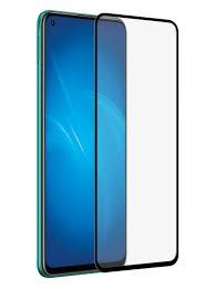 <b>Защитное стекло Zibelino для</b> Honor 30 5D Black ZTG 5D HUA ...