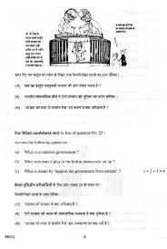 political science essay help custom paper help political science essay help