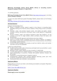 cover letter auditor graduate patriotexpressus gorgeous graduation letters and letter to my daughter on appealing letter to my