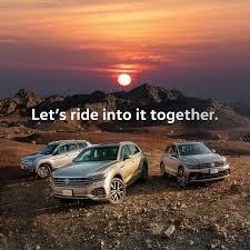 Volkswagen Lebanon - <b>Eid Mubarak</b>   Facebook