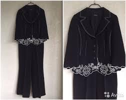 <b>Жакет</b> Basler и брюки <b>Caterina Leman</b> 50 купить в Москве на Avito ...