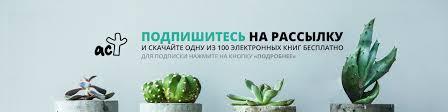 <b>Книги</b>. <b>Издательство АСТ</b> | ВКонтакте