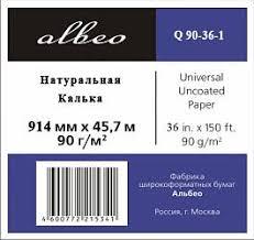 Рулонная калька для печати <b>Albeo 0.914х45.7</b> (<b>Q90-36-1</b> ...